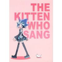 Doujinshi - VOCALOID / Yami Yugi x Muto Yugi (THE KITTEN WHO SANG) / BLACKHAND