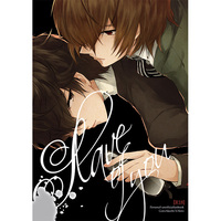 [Boys Love (Yaoi) : R18] Doujinshi - Novel - Persona5 / Akechi Gorou x Protagonist (Persona 5) (Slave of you) / Polaris