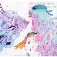 Doujin Music - I SHOUT AT THE WORLD QUIETLY / CapsLack / CapsLack