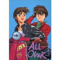 Doujinshi - Mobile Suit Gundam Wing / Heero Yuy & Duo Maxwell (ALL OVER) / 白河夜舟連合
