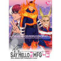 Doujinshi - My Hero Academia / Todoroki Shouto & All Might & Endeavor (Say Hello 2 MFG45) / indom