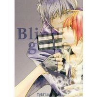 [Boys Love (Yaoi) : R18] Doujinshi - D.Gray-man / Tyki Mikk x Lavi (Blind game 再録) / 水溜り