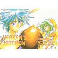 Doujinshi - Houshin Engi / Fugen Shinjin (HEAVEN'S KITCHEN) / SEA STUDIO/TAKOSAN:HOUSE