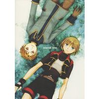 Doujinshi - Suikoden / Protagonist & Ted (interval time) / LIBERICA
