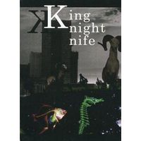 Doujinshi - Novel - K (K Project) / Saruhiko x Misaki (King Knight Knife) / 21