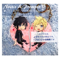 Key Chain - Final Fantasy XV / Noctis & Prompto