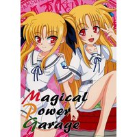 Doujinshi - Illustration book - Magical Girl Lyrical Nanoha (Magical Power Garage) / RURIIRO BASE