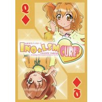 Doujinshi - Manga&Novel - Anthology - Fresh Precure! (INO★LSM CURE2) / アイは時空を超えるもの