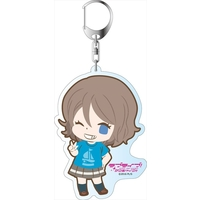 Big Key Chain - Love Live! Sunshine!! / Watanabe You
