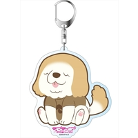 Big Key Chain - Love Live! Sunshine!!