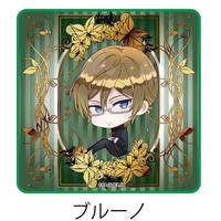 Hand Towel - The Royal Tutor / Bruno von Grannzreich