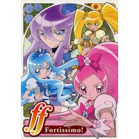 Doujinshi - Manga&Novel - HeartCatch PreCure! (ff Fortissimo!) / The Yellow Cats