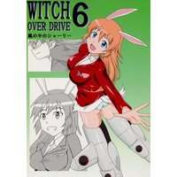Doujinshi - Strike Witches / Charlotte E. Yeager (WITCH OVER DRIVE 6 風の中のシャーリー) / パック2