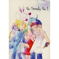Doujinshi - Final Fantasy VI (Go Steady Go !)