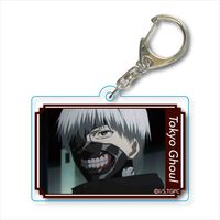 Key Chain - Tokyo Ghoul