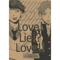 Doujinshi - Anthology - Haikyuu!! / Oikawa x Sugawara (Love! Lie!? Love!!) / ユウカイ★超特急/長月九日-September9-