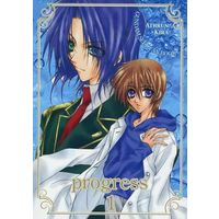 Doujinshi - Novel - Mobile Suit Gundam SEED / Athrun Zala x Kira Yamato (progress 1) / Meteor