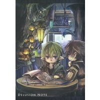 Doujinshi - Final Fantasy XI (DELUSION NOTE) / 兎小屋