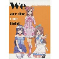 Doujinshi - Illustration book - Love Live (We are the one light) / ピロシキトウ