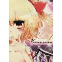 Doujinshi - Manga&Novel - Illustration book - Touhou Project (maiden's pajamas) / Lavis