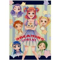 Doujinshi - Yes! PreCure 5 (【コピー誌】DREAMING GIRLS) / Pinkih*