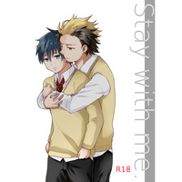 [Boys Love (Yaoi) : R18] Doujinshi - Novel - Blue Exorcist / Suguro x Rin (Stay with me.) / 金平糖