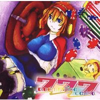 Doujin Music - 777 bloomeeting casino / 777 bloomeeting casino / 777 bloomeeting casino