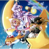 Doujin Music - Sound of Witches! / F.B.R. / F.B.R.