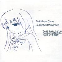 Doujin Music - Full Moon Game / Long Skirt Distortion / Long Skirt Distortion