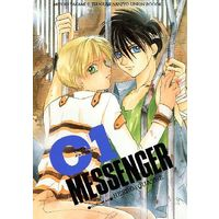 [Boys Love (Yaoi) : R18] Doujinshi - Anthology - Mobile Suit Gundam Wing / Heero Yuy x Quatre Rabarba Winner (01 MESSENGER) / 突撃本舗/CLIO