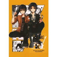 Doujinshi - Band Yarouze! (Banyaro!) (You Are The One!!) / No Stop▲
