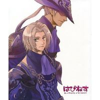 Doujinshi - Final Fantasy XI / All Characters (Final Fantasy) (はぴねす) / ぢゃっく☆らんたん