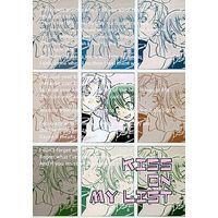 Doujinshi - Fire Emblem Series (KISS ON MY LIST) / WALK