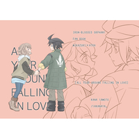 Doujinshi - Omnibus - IRON-BLOODED ORPHANS / Mikazuki Augus x Atra Mixta (ALL YEAR AROUND FALLING IN LOVE) / sakanaya。