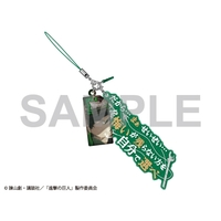 Earphone Jack Accessory - Shingeki no Kyojin / Levi