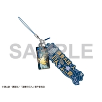 Earphone Jack Accessory - Shingeki no Kyojin / Eren Jaeger