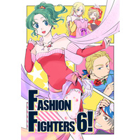 Doujinshi - Dissidia Final Fantasy / Setzer Gabbiani & Setzer Gabbiani & All Characters & Tina (Final Fantsy Series) (FASHION FIGHTERS 6!) / すずろ色