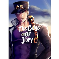 Doujinshi - Jojo Part 3: Stardust Crusaders (The Edge Of Glory) / fallen sky