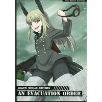 Doujinshi - Strike Witches (AN EVACUATION ORDER) / Try One's Luck