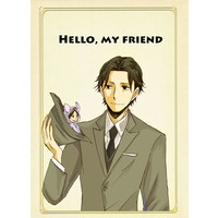 Doujinshi - Joker Game / Amari x Hatano (HELLO MY FRIEND) / Flippers