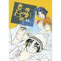 Doujinshi - Yoroiden Samurai Troopers / All Characters (Samurai Troopers) (も一度Baby blue) / 軋むファクトリー