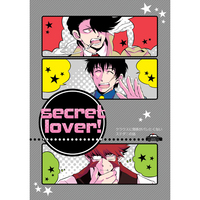 Doujinshi - Blood Blockade Battlefront / Steven A Starphase x Daniel Law (secret lover!) / OatsMG