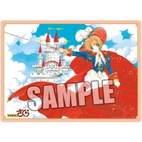 Plastic Sheet - Card Captor Sakura