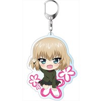 Big Key Chain - GIRLS-und-PANZER / Katyusha