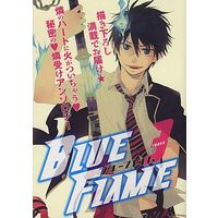 Doujinshi - Anthology - Blue Exorcist / Rin Okumura (<<青の祓魔師>> ○)BLUE FLAME(3)) / みみ & おため & マス山 & 春祈 & 山ノ上砕