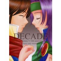 Doujinshi - Manga&Novel - Anthology - Final Fantasy V / Butz & Faris (DECADE) / CLELIA