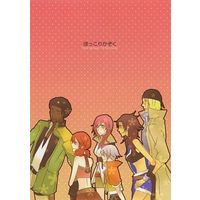Doujinshi - Final Fantasy XIII / All Characters (Final Fantasy) (ほっこりかぞく) / CRANBERRY*HEARTS