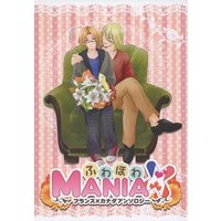 Doujinshi - Manga&Novel - Anthology - Hetalia / France x Canada (ふわほわMANIAX) / B*mpoc/Logic