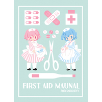 Doujinshi - PriPara / Leona West & Dorothy West (FIRST AID MANUAL FOR DOROTHY) / 459ピクニック