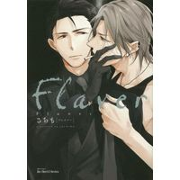 Boys Love (Yaoi) Comics - ihr HertZ Series (Flaver)